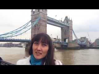 Как попасть в Лондон бесплатно?