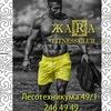 Фитнес-клуб & Спа-салон «ЖАRA»! 246-49-49