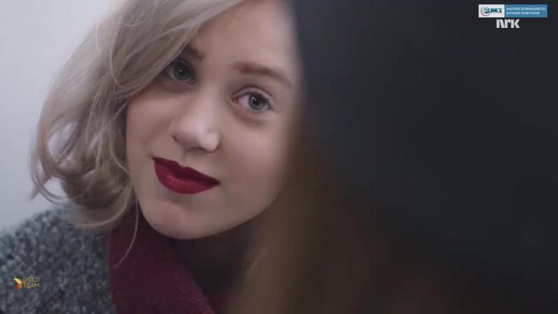 Скам SKAM Стыд Ева и Нура Noora Eva из 2 сезон 3 серия