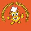 🍞 Домашняя Кулинария 🍩 Доставка еды 🚐 Пермь