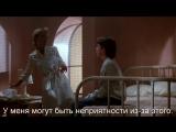 Кошмар на Улице Вязов 3 Воины Сна  A Nightmare on Elm Street 3 Dream Warriors (1987) Eng + Rus Sub (1080p HD)