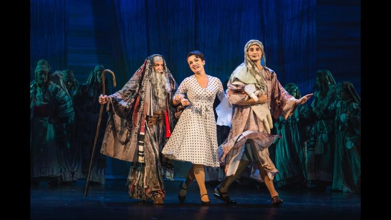 театр КАРАМБОЛЬ. мюзикл Иосиф и его удивительный плащ снов