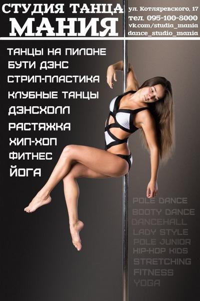 Εлена Φомина