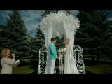 Свадьба в цвете Тиффани. Тимур и Виолетта