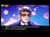 Александр Сокуров произнес речь о задержании школьников на митингах на премии
