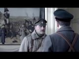 Белая гвардия 2012. 2 серия из 4
