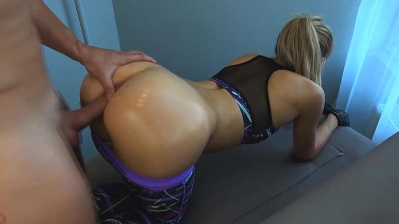порно магнат сексуальная попа