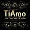 SPA салон красоты ♥ TiAmo ♥