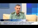 Михаил Тихонов Начальник ДонВОКУ депутат Народного Совета ДНР генерал майор
