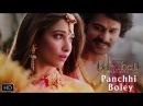 Panchhi Bole Romantic Song Baahubali The Beginning Prabhas Tamannaah