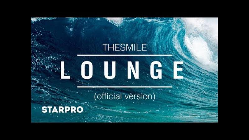THESMILE Lounge