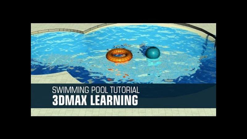 Quick Swimming pool Designing Turoail in Autodesk 3d Max