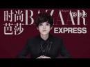 EXO Luhan - Lu Han Cute and Funny Moments Kpop [VGK]