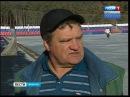 Вести Иркутск Мокрый зато домашний Байкал Энергия провела первую тренировку на большом льду