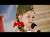 Элина Кузнецова - Катюша. Приз зрительских симпатий Небо славян 2017