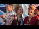Всероссийский фестиваль народного творчества Родники России, Чувашская Республика