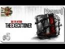 The Evil Within DLC The Executioner5 - Финал Прохождение на русскомБез комментариев