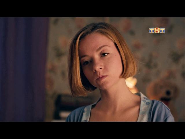 Физрук, 4 сезон, 7 серия (17.10.2017)