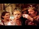Детские фильмы Волшебный кошелек Сказка