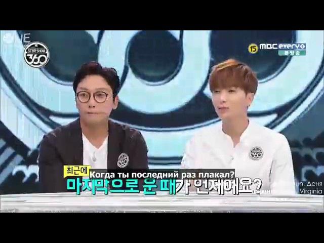 Exo show star 360 russ sub