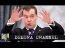 Мария Лондон Бестолочь Медведев и его правительство