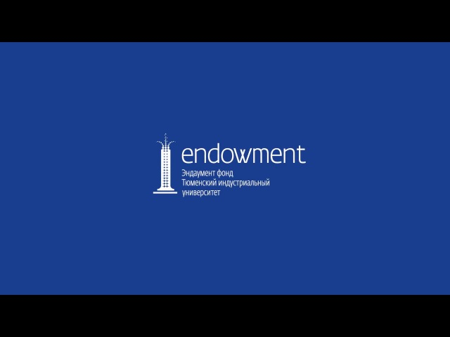 Endowment fond