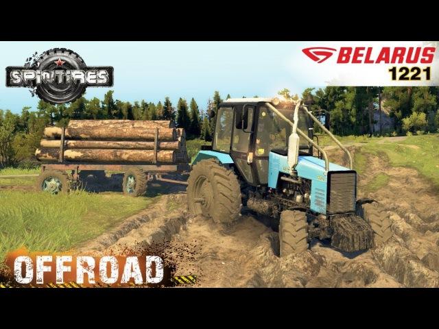 SpinTires MTZ-1221 BELARUS TRACTOR OFF-ROAD TEST