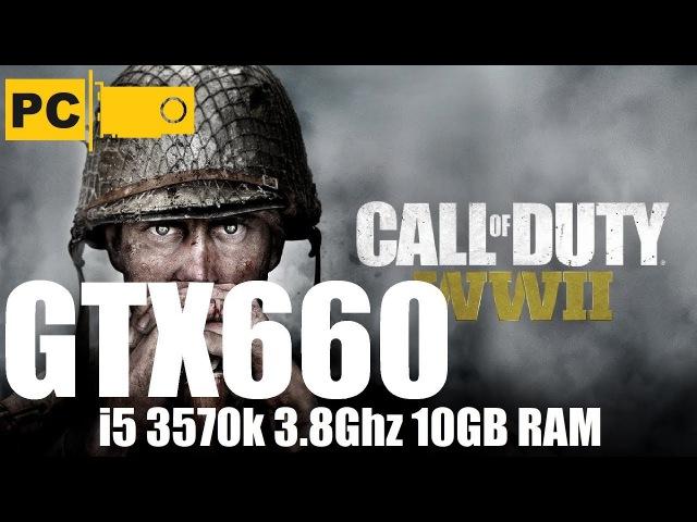 Запуск call of duty WWII на среднем пк, i5 3570k, GTX660, 10GB RAM