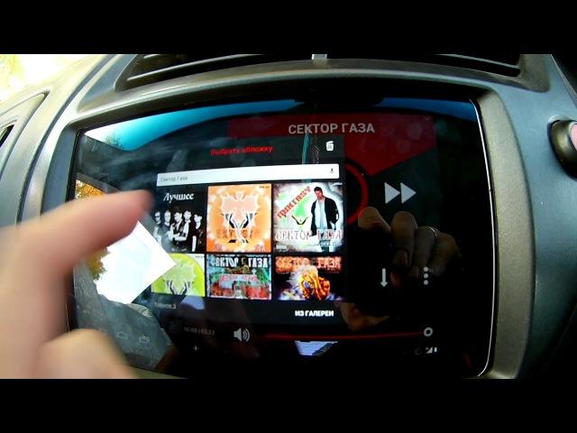 Carpc Nexus 7 3G 32GB