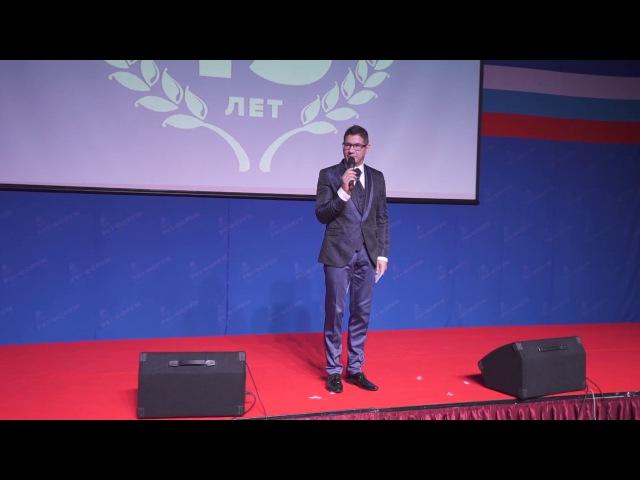 PKI фОРУМ (Приветствие ведущего Александра Сергеева)