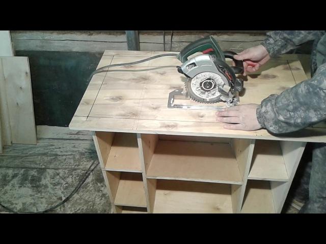 Рабочий стол для циркулярной пилы. Часть 1. Homemade table saw 3 in 1. hf,jxbq cnjk lkz wbhrekzhyjq gbks. xfcnm 1. homemade ta