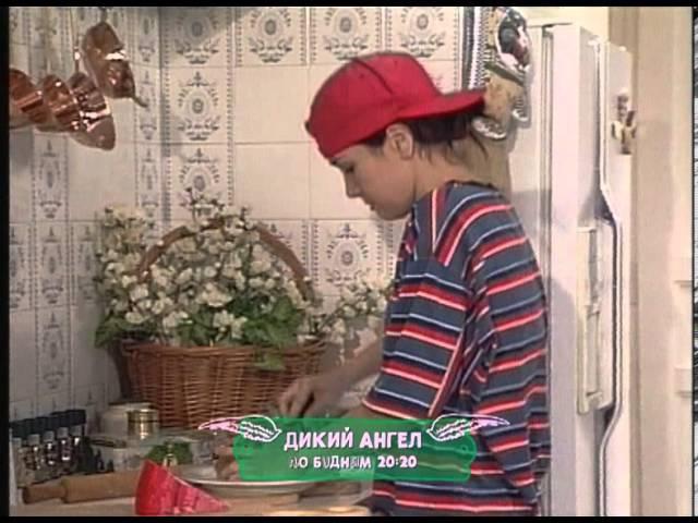 Ю - Дикий Ангел - легендарный сериал для тебя!