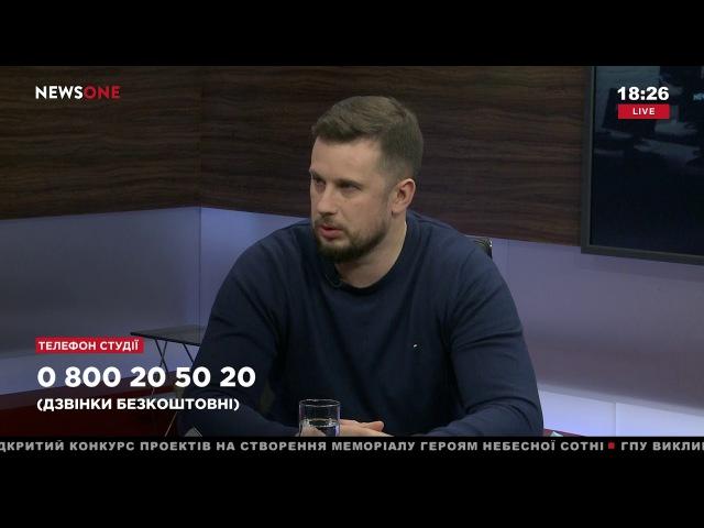 Билецкий: в России есть очень большие силы, которые помогут нам ослабить ее изну ...