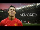 Cristiano Ronaldo Memories in Manchester United HD 2017
