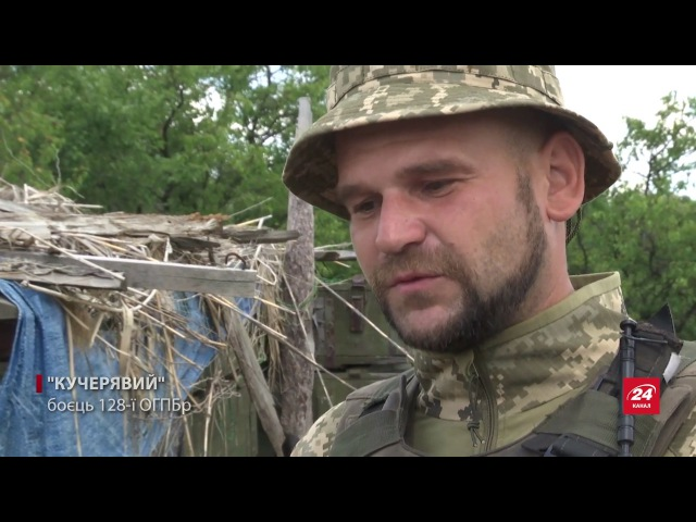 12 ЛИПНЯ 2017 р. Закарпатській гірсько-піхотній бригаді ЗСУ виповнилось 95 років