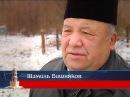 Дорожная карта тамбовские татары часть 1