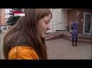 Девочка нашла пачку денег с пятитысячными купюрами