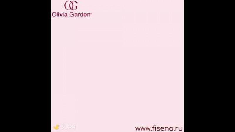 Olivia Garden брашинги
