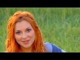 Лариса Черникова - Хочу быть только с тобой (16-9 HD) 2001