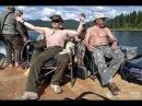 У русских есть такое слово Прищучить Как Путин щуку ловил Green Tea Зелёный Чай