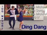 Ding Dang, Munna Michael, Indian Dance Group Mayuri, Russia, Petrozavodsk