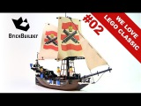 (Музыка 4:03)We Love Lego Classic #02 - 6271 Imperial Flagship - 1992 - BrickBuilder