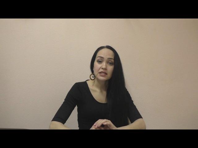 Невербалика- ключ к успеху. МАрина Шамова
