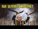 МАРИЯ ЛОНДОН ВЕК ИНТЕРНЕТА ЖЕЛЕЗНЫЙ ЗАНАВЕС УТОПИЯ