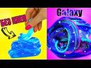 ГЭЛАКСИ ЛИЗУН из КЛЕЯ КАРАНДАША 🔹 ПРОЗРАЧНЫЙ ЛИЗУН БЕЗ КЛЕЯ 🔹 DIY CLEAR GALAXY SLIME