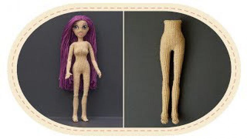 Кукла крючком Виолетта , часть 3 (Тело, часть 1). Crochet doll Violetta, part 3 (Body, part 1)