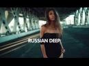 Атри - Вместе С Солнцем (Danny Shark Remix)