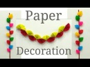 Paper Decoration Christmas Decoration New Year Decoration Birthday Party Decoration