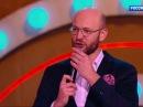 Дмитрий Кузеняткин Петросян шоу Эфир от 01 09 2017
