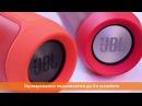 Обзор JBL Charge 2 портативная акустическая система
